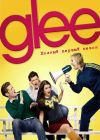 Лузеры 1 сезон / Glee (3DVD-Mpeg4)
